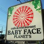 babyfaceplanets