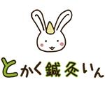 tokaku_logo