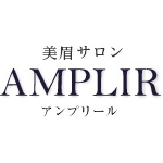 amplir_logo