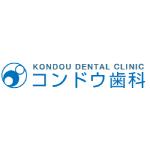 kondou_logo