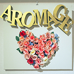 aromage_logo
