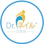 drnail_logo