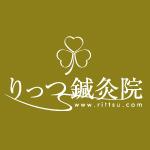 rittsu_logo
