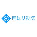 minami-harikyuin-logo1